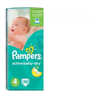 Pampers 4 active baby - dry 2018