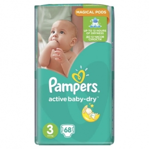 Pampers 3 active baby - dry 2018